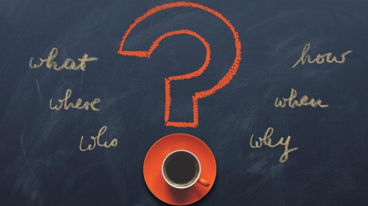 中学英語 間接疑問文の作り方まとめと問題