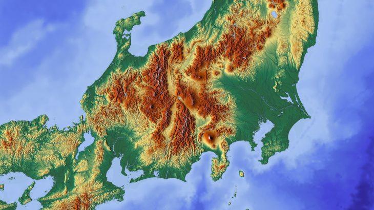 中学地理 日本の山地・山脈・高地まとめと問題