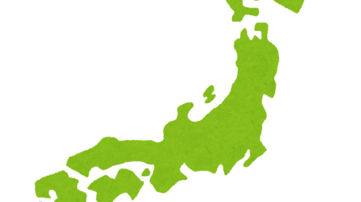 中学地理【日本の地形】日本の平野まとめと問題