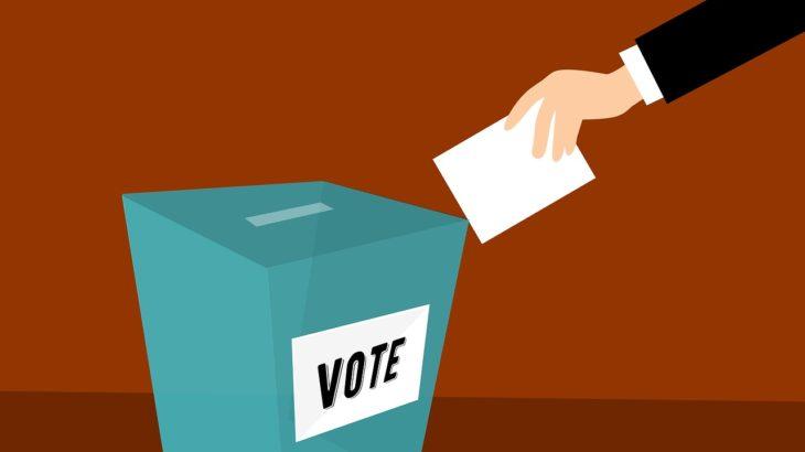 中学公民 「政治と選挙制度」まとめと問題