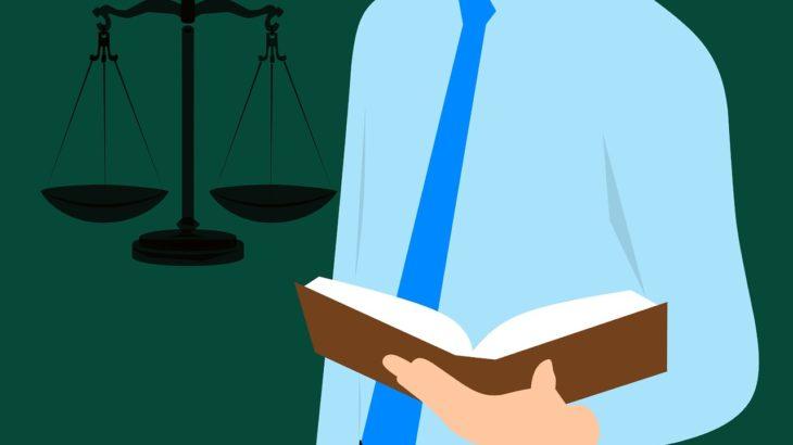 中学公民 裁判所のしくみまとめと問題