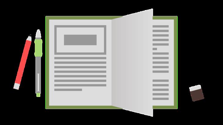 中学国語「三字熟語の構成」種類と例・問題