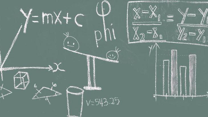【家庭学習をサポート】個別指導塾スタンダードの評判・料金・システムは?