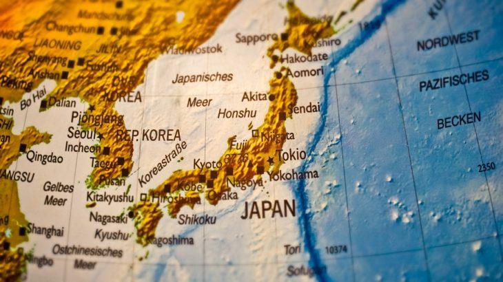 中学地理 日本の位置と時差のまとめと問題
