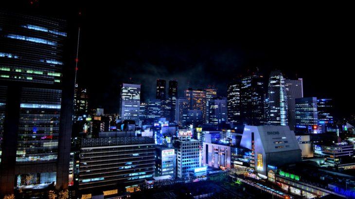 中学地理 日本の人口と過密・過疎まとめと問題