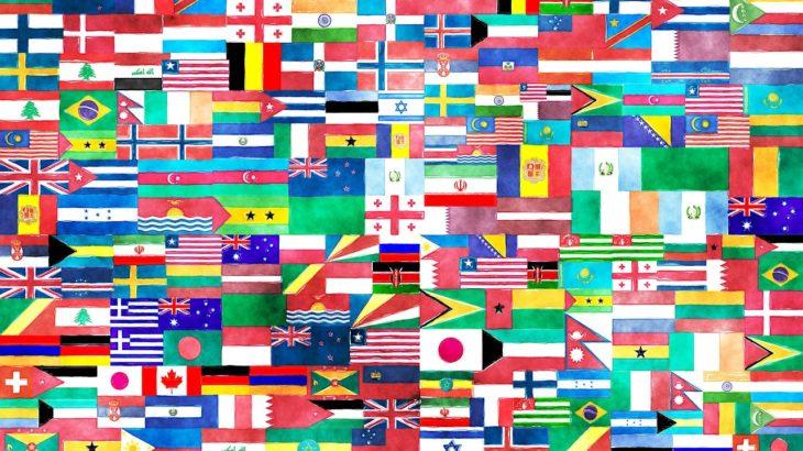 【世界の国旗一覧】似ている国旗、個性的な国旗のまとめと問題