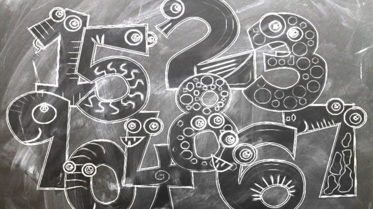 【中学受験】2進法、N進法の考え方と図を使った問題の解き方