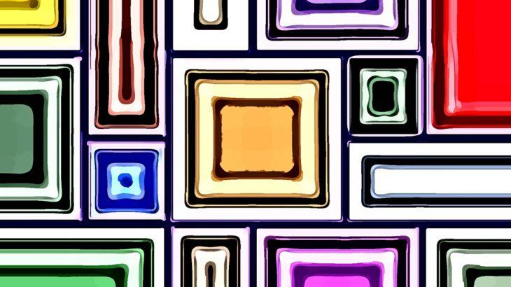 高校数学A【図形の性質】円に内接する四角形まとめと問題