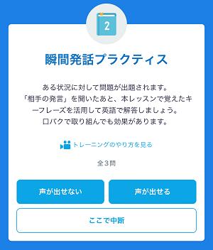 スタディサプリENGLISH「ビジネス英語」社会人の評判は?徹底解剖!